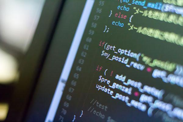 ズームされたプログラミングコード