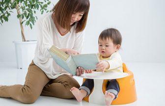 幼児に読み聞かせ