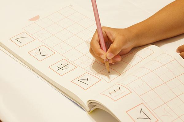 カタカナの書き練習